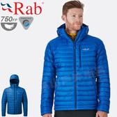 Rab QDA90-CE神聖藍 男輕量保暖連帽羽絨外套/風衣 Microlight Alpine羽絨夾克/防寒衣/機能服