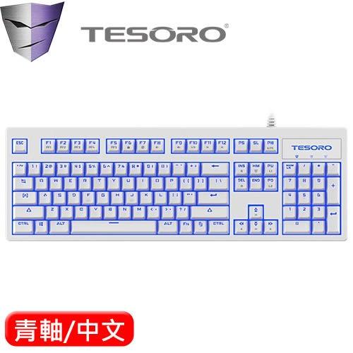 TESORO 鐵修羅 Excalibur V2 克力博劍 機械鍵盤 白 青軸 中文