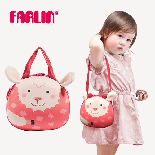 【FARLIN】Sina&Mina 兒童單肩背斜背側背包(咩花糖)