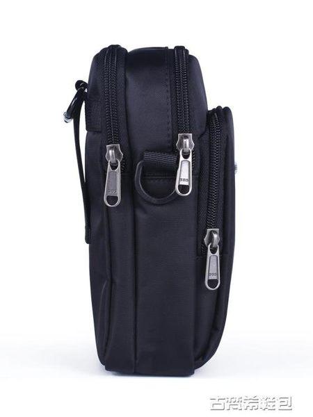 斜背包 男 戶外腰包男士穿皮帶手機包6.8寸多功能掛包旅行單肩斜背運動腰包 古梵希