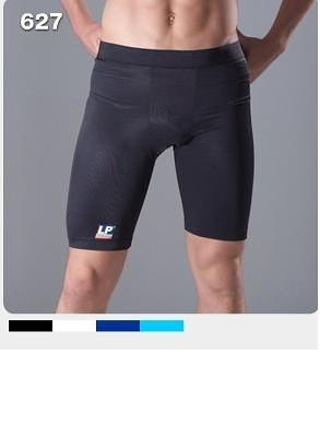 【宏海護具專家】護具 運動束褲 LP 627 萊卡彈性運動束褲 (1件裝) )【運動防護 運動護具】