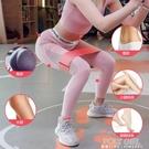 INS虐臀圈深蹲阻力帶圈瑜伽拉力帶提臀練臀彈力帶圈男女健身 夏季新品