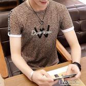 2018夏季新款男士短袖T恤男裝圓領冰絲半袖體恤青年韓版潮流上衣-Ifashion