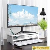 熒屏架 顯示器增高架子螢幕墊高底座辦公室電腦桌置物架桌面收納盒 向日葵