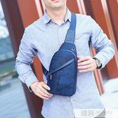 男胸包男士單肩包牛津布帆布背包斜背包戶外迷彩防水小包韓版 韓慕精品