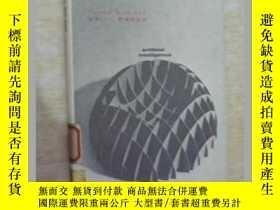 二手書博民逛書店ARTIFICIAL罕見INTELLIGENCE 人工智能 【日
