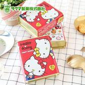 日本 Hello Kitty 果汁糖果罐 75g 水果糖 糖罐 糖果罐 糖果 日本糖果 硬糖 果汁糖罐