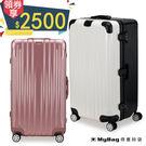 超質感輕鋁框行李箱 29吋 運動款鋁框箱...