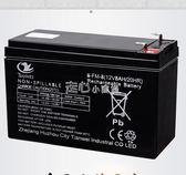 12V8ah蓄電池電動農藥噴霧器12伏照明音響消防備用UPS門禁12V電瓶 YYP 走心小賣場
