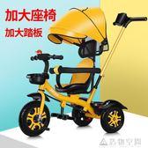 聚意兒童三輪車腳踏車1-3-6歲2大號嬰兒手推車寶寶輕便自行車童車 NMS名購居家
