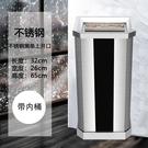 垃圾桶 不銹鋼垃圾桶大號商用大堂戶外垃圾箱賓館立式電梯口灰缸桶【八折搶購】