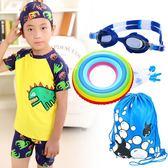 兒童泳衣男童泳褲套裝 男孩分體游泳衣韓國寶寶防曬泳裝泳帽