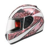 【東門城】ZEUS 2000C F57 彩繪 白粉 小頭型設計 全罩式安全帽