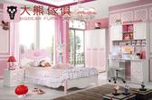 【大熊傢俱】樂屋 968 兒童床組 儲物床 單人床 童話床 粉紅色系  三門衣櫃 書桌 套房床組