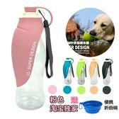 (萬聖節)寵物外出水壺休普狗狗飲水器寵物外出便攜飲水壺狗貓喝水器樹葉折疊喂水器