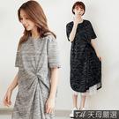 【天母嚴選】扭結側開衩混色圓領棉質洋裝(共二色)