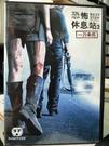 挖寶二手片-E56-003-正版DVD-電影【真愛滿行囊】-雅柏貝露琪 史蒂芬福瑞斯 瑪麗亞德梅黛洛(直購價