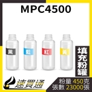 【速買通】RICOH MPC4500 四色綜合 填充式碳粉罐