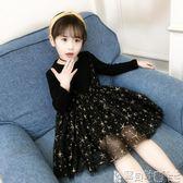 女童吊帶裙洋裝 兒童裝中大女童韓版網紗連身裙假兩件吊帶洋氣公主裙 寶貝計畫
