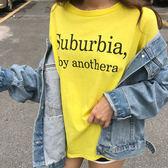 T恤-個性風格圓領字母袖口印花純色休閒百搭寬鬆長袖T恤Kiwi Shop奇異果0816【SZZ9565】