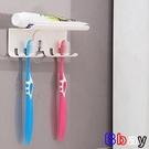 【貝貝】壁掛貼 掛牙刷架 貼墻壁 刷牙用架