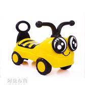新款小蜜蜂兒童溜溜車助步車1/2-3歲寶寶滑行車扭扭車四輪帶音樂 mks阿薩布魯