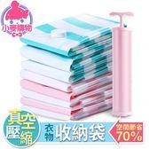 【小麥購物】小號 中號 加厚型 真空平面 【Y302】 壓縮袋 收納袋 棉被袋 衣物袋