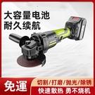 角磨機 無刷充電角磨機鋰電池拋光切割機打磨機充電式角向磨光機【八折搶購】