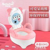 兒童馬桶坐便器男女寶寶仿真訓練馬桶幼兒專用便攜便盆尿盆加大號【果果新品】