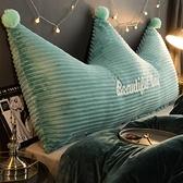 皇冠ins風北歐床上靠枕床頭板軟包雙人網紅可拆洗靠墊抱枕大靠背 夢幻小鎮