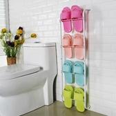 浴室衛生間拖鞋架門后墻壁掛架迷你鞋架簡易收納經濟鐵藝宿舍鞋架