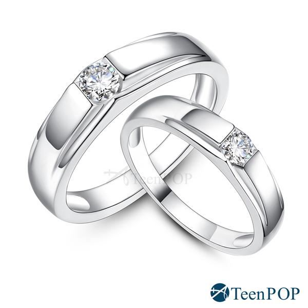 情侶對戒 ATeenPOP 925純銀戒指婚戒 與之偕老 送刻字*單個價格*