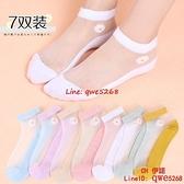 小雛菊襪子女短襪夏季淺口低幫棉底薄款玻璃絲襪透明水晶襪【CH伊諾】