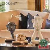 創意客廳藝術擺件北歐家居酒柜裝飾品現代簡約玄關電視柜隔斷擺設【福喜行】