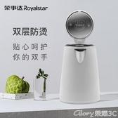 燒水壺大容量電熱水壺家用燒水壺自動斷電304不銹鋼開水壺雙層220V