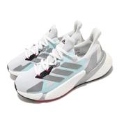 adidas 慢跑鞋 X9000L4 W 白 銀 女鞋 科技風跑鞋 編織鞋面 Boost 舒適緩震 運動鞋 【ACS】 FW8405