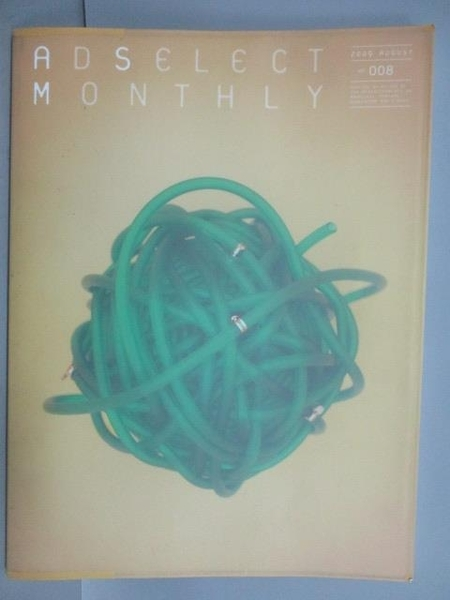 【書寶二手書T3/廣告_QAC】Ad Select Monthly_Vol.008