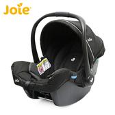 【奇哥總代理】Joie gemm 嬰兒提籃汽座(防護升級版)