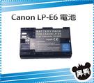 黑熊館 CANON LPE6 破解版 防爆電池 EOS 7D Mark II 5D2 5D3 60D 7D