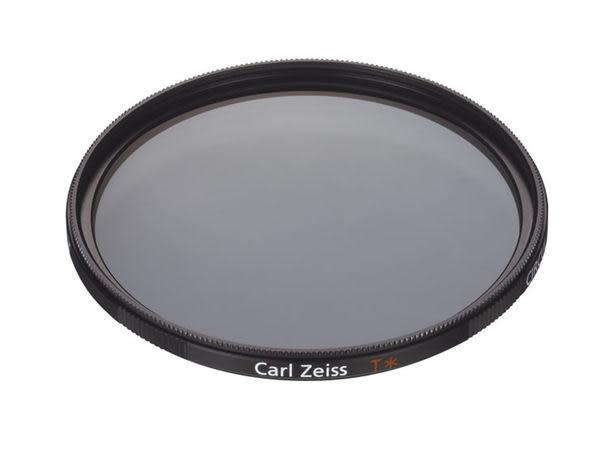 【震博】Sony VF-55CPAM 蔡司55mm偏光鏡 (分期0利率;台灣索尼公司貨)
