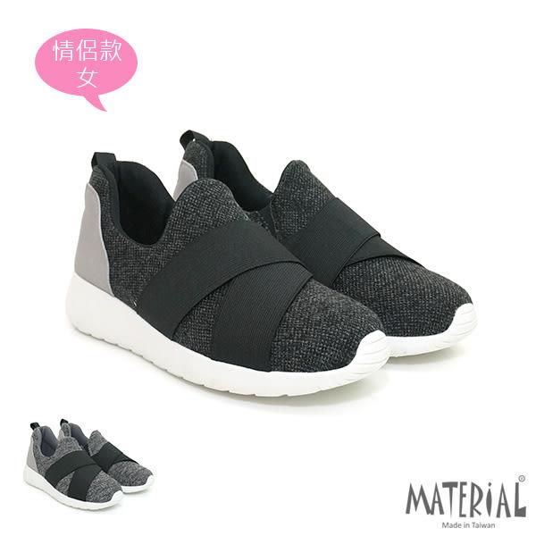 懶人鞋 潮流繃帶輕量化太空底情侶鞋 MA女鞋 T1080女