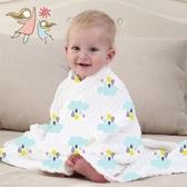 嬰兒蓋毯寶寶紗布毯子加大 ☸mousika