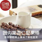 【豆嫂】日本零食Glico Pocky杏仁堅果棒*新包裝