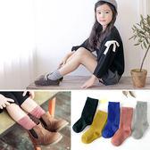 素色中筒童襪 現貨 韓版 素面 堆堆襪 純色 棉襪 兒童 女童襪 男童襪 女寶 男寶☆米荻創意精品館