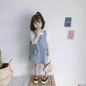 女童牛仔背帶裙寶寶休閒復古單排扣潮春秋【淘夢屋】