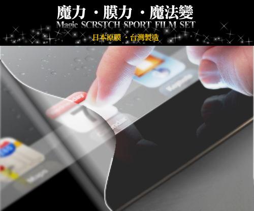 魔力 SAMSUNG Galaxy S7 高透光抗刮螢幕保護貼