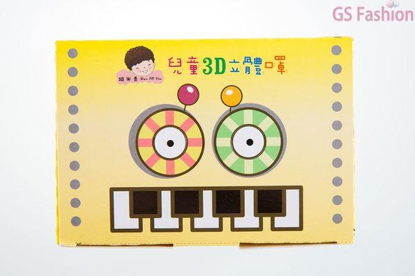 【用昕】台灣康匠 3D立體兒童醫用口罩/台灣製造 1盒(50入)/免運