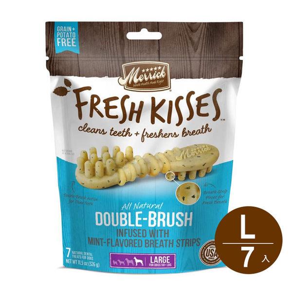 [寵樂子]清新之吻Fresh Kisses潔牙骨(薄荷+薑黃)中袋 L號