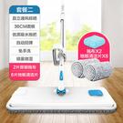 噴水拖把 免手洗 家用一拖淨懶人拖布木地板拖地神器幹濕兩用 套餐2  快速出貨