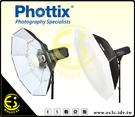 ES數位 Phottix Luna BOWENS 快收 柔光箱 110cm 保榮卡口 折疊式 無影罩 離機閃 外接閃燈 專用 傘式柔光箱